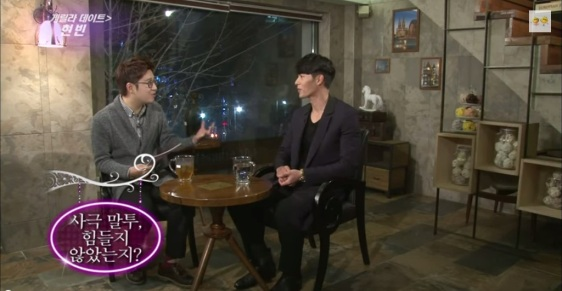 Entrevista Hyun Bin