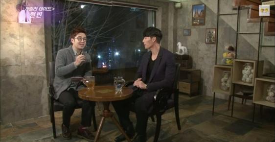Entrevista Hyun Bin6